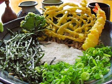 そば処麺歩のおすすめ料理1