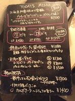 黒板メニュー!本日のおすすめ