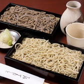 手打ちそばと日本酒のお店 蕎や 本田のおすすめ料理2