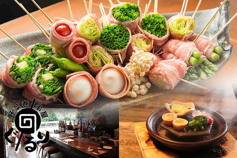 シャキシャキ国産野菜を沖縄県産豚バラ肉でぐるりと巻いた野菜巻串!
