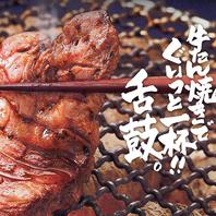 仙台辺見の牛たんは美味しくて、栄養価値満点の健康食