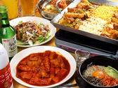 鶴橋とんちゃん 大在店のおすすめ料理3