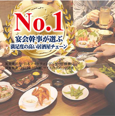 JAPANESE DINING 和民 浅草雷門店のおすすめポイント1