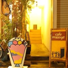 cafe maasyeの写真