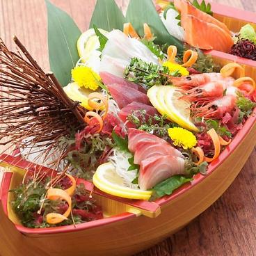 くいもの屋 わん 渋沢店のおすすめ料理1