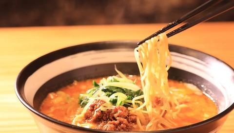 れお 麺ism