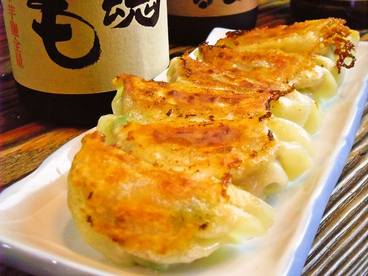 居酒屋Ennのおすすめ料理1