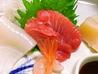 喜来鮨のおすすめポイント1