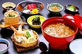 なら和み館 Restaurant&Cafe あをがき 奈良のグルメ