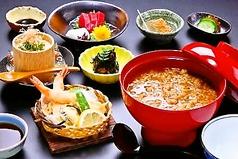 なら和み館 Restaurant&Cafe あをがきの写真