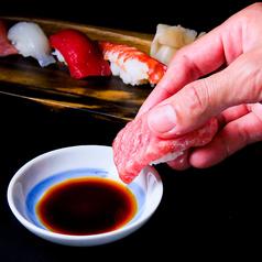 寿司の幸楽のおすすめ料理1