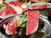 チーズとお肉 海鮮イタリアン食べ放題のお店 鈴木