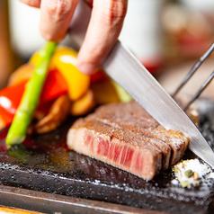 個室肉バル T&N 町田駅前店のおすすめ料理1