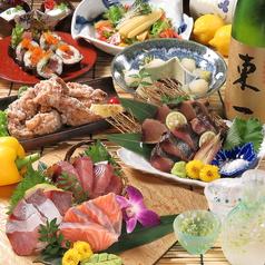 個室居酒屋 鶏と魚とわらやき 頂 西中島南方店のおすすめ料理1