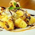 料理メニュー写真バナナキャラメル米粉シフォンケーキ