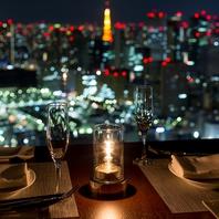 47階最上階の絶景レストラン