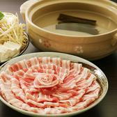 完全個室 和食バル Omotenashi特集写真1