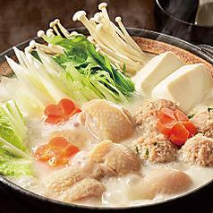 和食郷土料理 個室居酒屋 高崎屋 高崎本店のコース写真