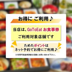 味斗 いわき駅前店のおすすめ料理1