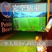 ゴルフバー ペブルビーチ PebbleBeachのおすすめ料理2