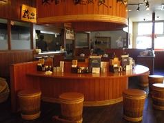 蔵出し味噌 麺場 彰膳 東福岡店の写真