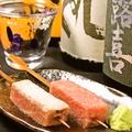 料理メニュー写真大トロ炙り(本マグロ)