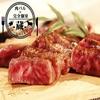 肉バル 完全個室 ビーフ 蔵 KURA 本厚木店