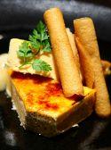 Italian Bar 刃 YAIBAのおすすめ料理2