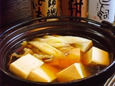 居酒屋Ennのおすすめ料理3