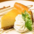 料理メニュー写真米粉ベイクドチーズケーキ