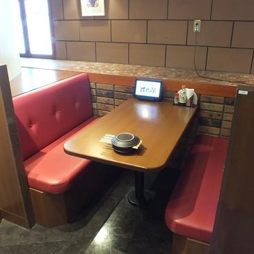 甘太郎 池袋60F通り店のおすすめ料理1