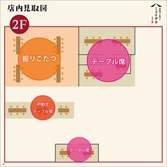 当店2階お席の見取り図です。