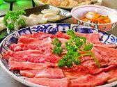 焼肉レストラン 奉楽 山口駅のグルメ
