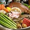 串の坊 アトレ恵比寿店のおすすめポイント1