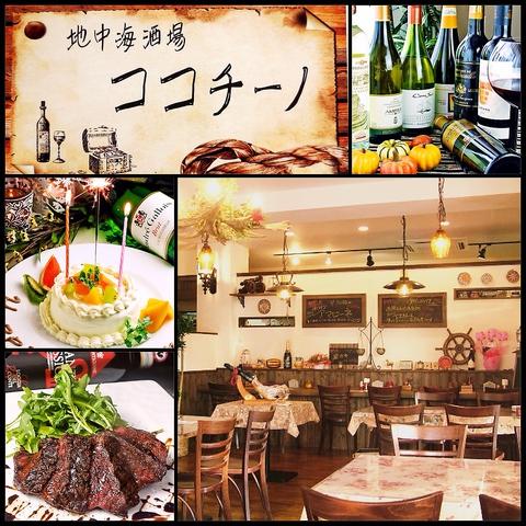 ココチーノの【新名物】馬肉のグリル バルサミコソース~200g~1600円(税抜)