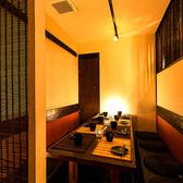 居心地の良さやゆったりとした和の雰囲気が楽しめる個室席です。少人数様からご利用いただけます♪心からお楽しみいただけるよう、設備や照明にもこだわりました!各種宴会に◎
