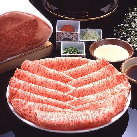 厳選された国産牛肉のしゃぶしゃぶ・すき焼き専門店。大切なお客様のおもてなしにも。