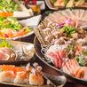 個室で味わう彩り和食 和が家 東京駅八重洲店のおすすめポイント1