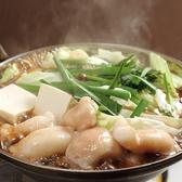 炉ばた 焔仁 Enjinのおすすめ料理2