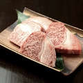 料理メニュー写真山形牛サーロイン炙り焼き