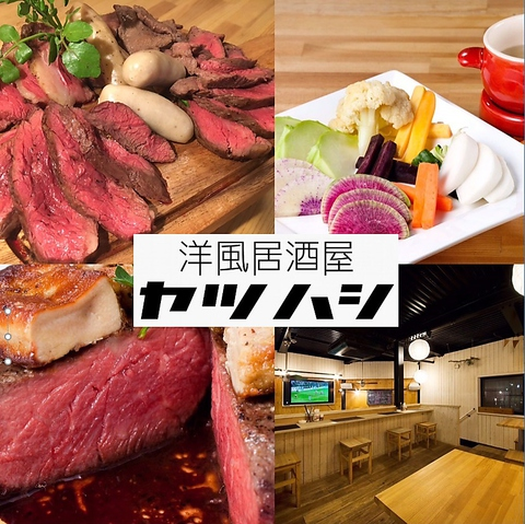 お肉盛りをはじめ鎌倉野菜を使った料理からおつまみまでご用意しています。