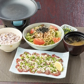 和食れすとらん旬鮮だいにんぐ 天狗 静岡藤枝店のおすすめ料理2