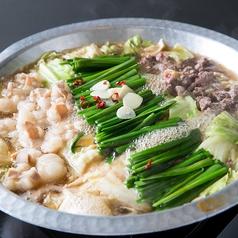 博多ノ飯場 なごみのおすすめ料理1