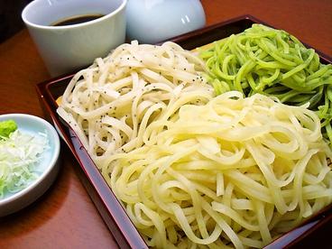 おゆみ庵のおすすめ料理1