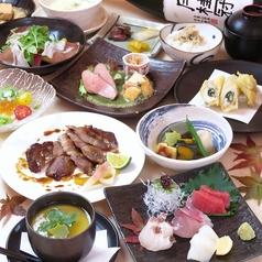 京の四季 いろどり 京都駅前店のおすすめ料理1