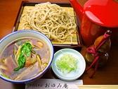 おゆみ庵のおすすめ料理2