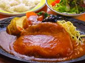 手作り洋食の店 一番館 鹿児島のグルメ