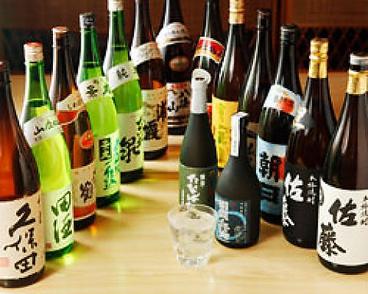 居酒屋 瓢箪 上野店の雰囲気1
