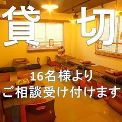 韓兵衛 横浜西口店の特集写真