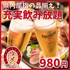 肉と日本酒 はなまるの雰囲気1